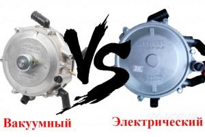 Сравнение вакуумного и электрического редуктора
